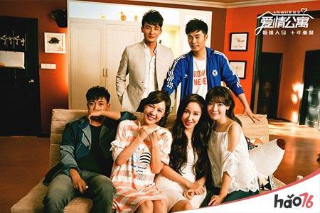 《爱情公寓》电影强势回归,同名手游《爱情公寓消消消》即将上线!