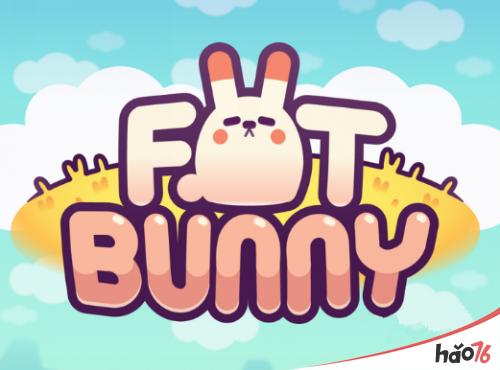 fat bunny胖兔子游戏介绍