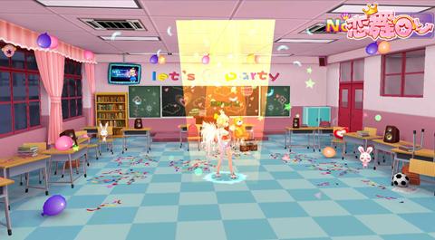 教室可爱主题风格