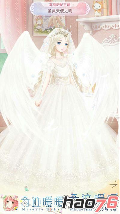 《奇迹暖暖》圣灵天使之吻评选赛搭配攻略